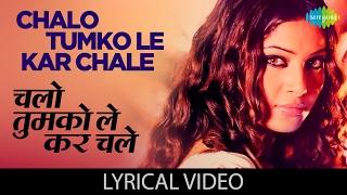 Chalo Tumko Lekar With Lyrics  