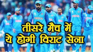 India vs Australia 3rd ODI: India Predicted Playing XI for Third ODI   वनइंडिया हिंदी