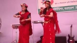 SAU Culture | Pohela Boishakh 1420 | Dance with