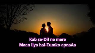 Kehna Hai Aaj Tumse Ye Pehli Baar - Padosan - Full Karaoke Scrolling Lyrics