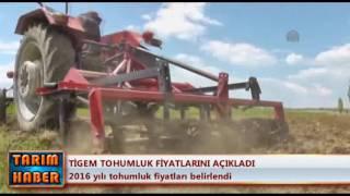 TİGEM tohumluk fiyatlarını açıkladı