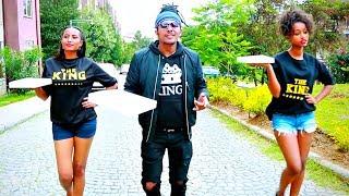 King Teddy - Blen | ብሌን - New Ethiopian Music 2017 (Official Video)