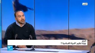 """فرانس24 ترصد عمليات تطهير الحدود العراقية السورية من تنظيم"""" الدولة الإسلامية"""""""