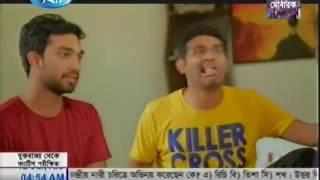 Bangla Eid UL Fitr Natok Masti reloaded Jovan , Elvin Nadia, Shamim, Shawon