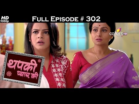 Thapki Pyar Ki - 28th April 2016 - थपकी प्यार की - Full Episode (HD)