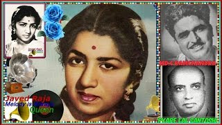 LATA JI-Film~SANGEETA~[1950]~Ho Dil Loot Leiya Anjane~[ Another Gem-78 RPM Audio ]
