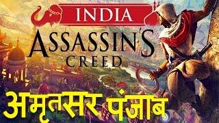 INDIA Assassins Creed : Chronicles - Assassins Heart Part 1- HINDI Gaming