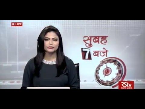 Hindi News Bulletin   हिंदी समाचार बुलेटिन – Mar 27, 2017 (7 am)