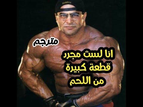 المرحوم ناصر السنباطي تحفيز