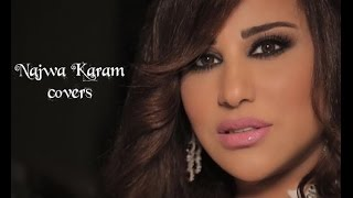 Gatalouni 3youna lsoud - Najwa Karam / قتلوني عيونا السود - نجوى كرم