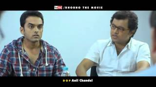 BHO BHO : Latest Marathi Movie Dialogue Promo