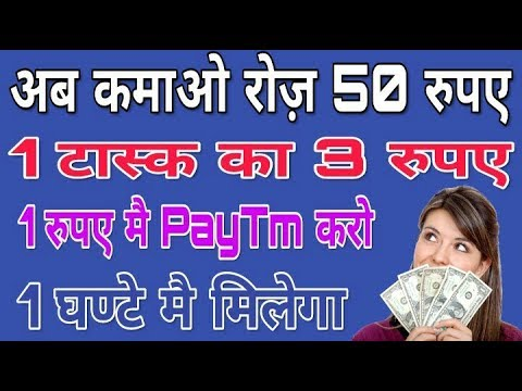 Xxx Mp4 No Refer No DAwnload 1 Task 3 Rs 10 Task 30 Rs Earn Daily 30 To 50 Rupes 100 Payment 3gp Sex