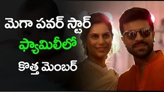 New Family Member Added To Ram Charan Family - Upasana Full Happy with That Moment - TopTeluguMedia