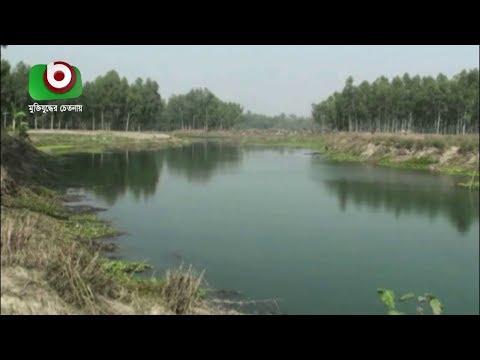 Xxx Mp4 অবৈধ দখল ও পলি জমে ছোট খালে পরিণত ছোট যমুনা নদী Small Jamuna River Bangla News 3gp Sex