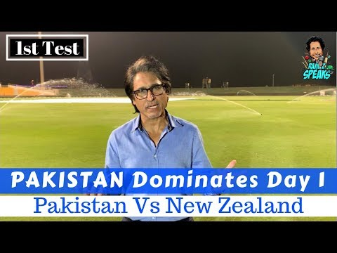 Xxx Mp4 Pakistan Dominates Day 1 Pakistan Vs NewZealand 1st Test Ramiz Speaks 3gp Sex
