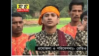 সখিনার কান্দনে কান্দে কারবালার ময়দান । শরীফ উদ্দিন sokhinar kandone kande by Shorif Uddin