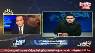 محمد شبانة يرد على مرتضى منصور و يؤكد