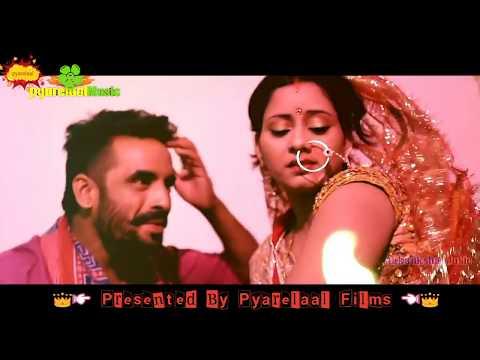 Rajai Lekha Kam Aiti - रजाई लेखा काम अईती | Hot Bhojpuri Video Song 2016 | Latest Bhojpuri Song 2016