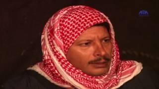 Episode 13 – El Aseel    Series  الحلقة الثالثة عشر   - مسلسل الأصيل