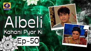 Albeli... Kahani Pyar Ki - Ep #50