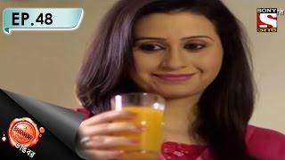 Bhanwar - ভাঙবর - Episode 48 - Mamta Ya Havas