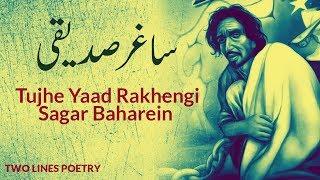 Sagar Siddiqui Best 2 Lines Top Poetry