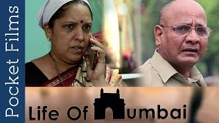 Marathi Short Film - Life Of Mumbai | A Husband And Wife Story