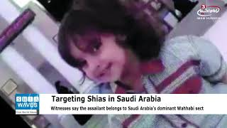 Twitter storm planned to seek justice for slain Saudi child