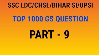 SSC GS GK HISTORY PART 9 CORRECTLY SPEAK