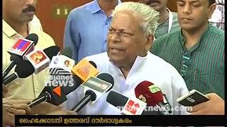 VS Achuthanandan against HC Verdict on the campus politics