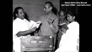 Mohd. Rafi & Asha Bhonsle - Jaali Note (1960) - 'sach kehta hoon'