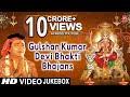 Download Video Navratri 2017 Special I GULSHAN KUMAR Devi Bhakti Bhajans I Best Collection of Devi Bhajans 3GP MP4 FLV