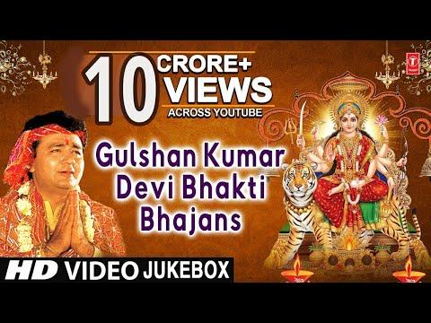 Xxx Mp4 GULSHAN KUMAR Devi Bhakti Bhajans I Best Collection Of Devi Bhajans I T Series Bhakti Sagar 3gp Sex