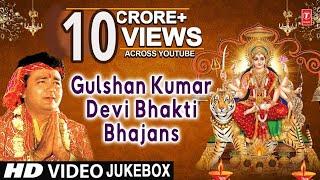 Navratri 2017 Special I GULSHAN KUMAR Devi Bhakti Bhajans I Best Collection of Devi Bhajans