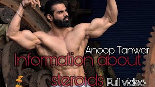 Anoop Tanwar | Rinku THE GYM | Information about steroids
