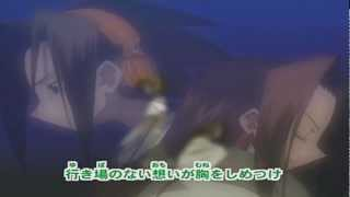 Shaman King Opening 2 (Northern Lights)