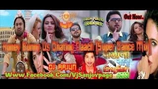 images Honey Bunny Vs Dhating Naach Super Dance Mix HD Vj Sanjoy