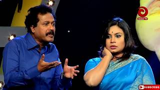 Star comedy show Asian TV  চিরকুমার | Bangla comedy drama