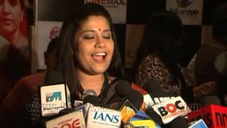 Renuka Shahane At Special Screening Of Marathi Film Jaaniva (Part-1)