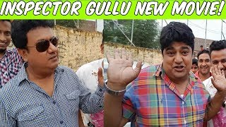 INSPECTOR GULLU NEW HYDERABADI MOVIE!!
