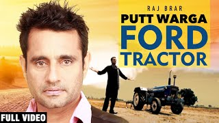 Jatt Full Song (Putt warga Ford Tractor) Raj Brar -  Official Video HQ 2011