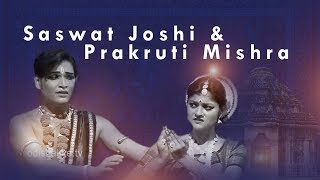Saswat Joshi & Prakruti Mishra - Odissi Dance - Aekalavya Samman 2016