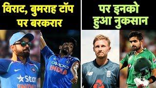 Virat Kohli, Jasprit Bumrah maintain top positions in ICC ODI rankings | Sports Tak