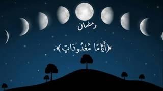 تلاوه هادئه للقارئ أحمد العبيد من سورة الرحمن