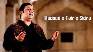 Rahat Fateh Ali Khan Soulful Song - Hadood e Tair e Sidra | Ramadan 2018