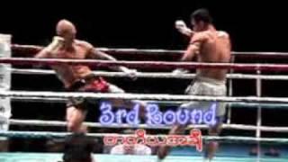 Lone Chaw(Myanmar Lethwei) vs. Nick Fiodo(Muay Thai, U.S.A)