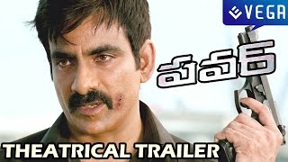 Ravi Teja's Power Movie Theatrical Trailer : Hansika, Regina