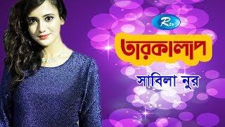 Taroka Alap | Sabila Noor | Celebrity Talkshow | Rtv