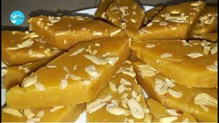 বুটের / ছোলার ডালের হালুয়া    Chana Dal Halwa    Bangla Halwa Recipe