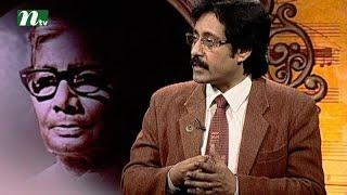 Taray Taray Rochito-Musical programme | Stay Tuned with Shamol Pal #Jasim Uddin | Episode 13
